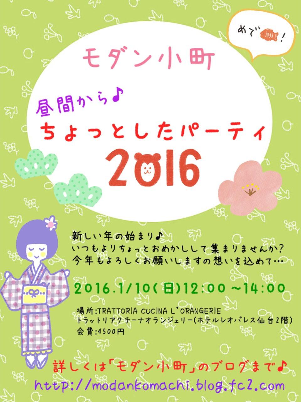 fc2blog_2015120812264643c.jpg