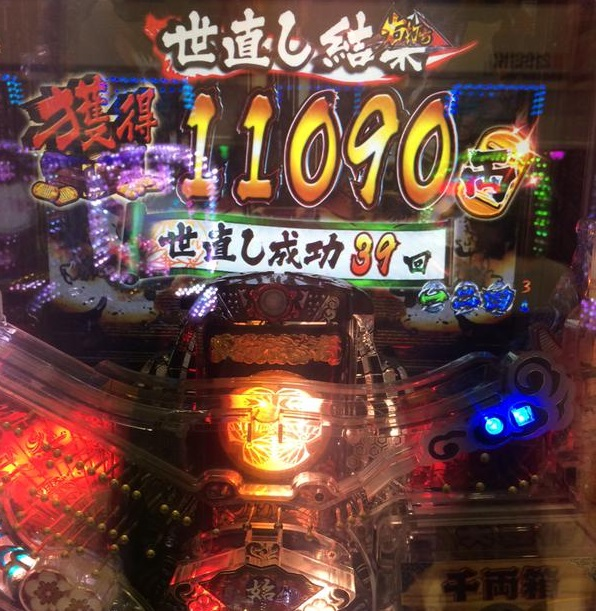 amadezikoumonnchama_yonaosikakutoku1mann.jpg