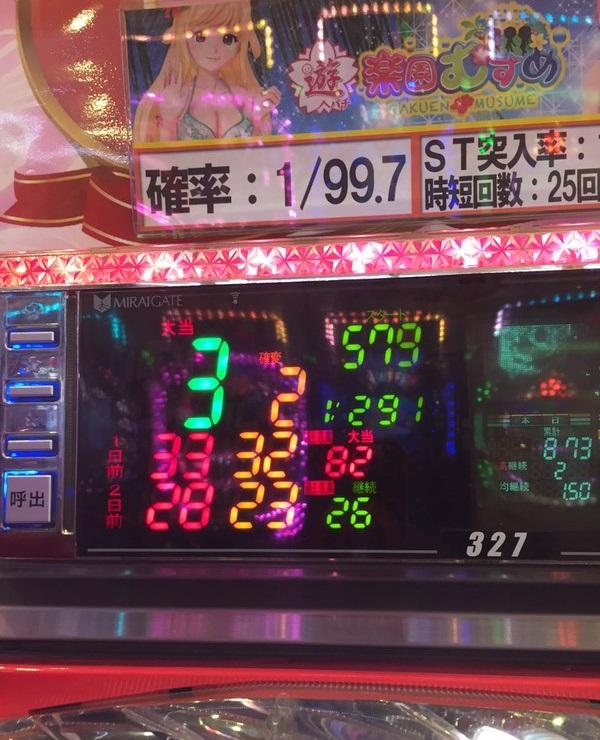 amadezirakuennmusume_500hamari.jpg