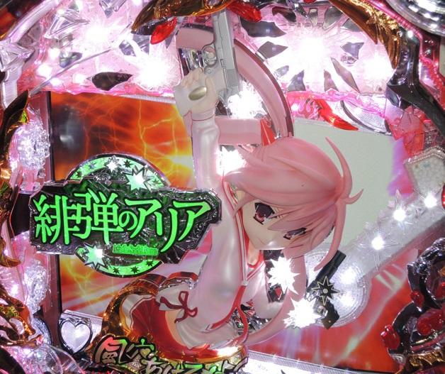 ariayakumono_kazaana.jpg