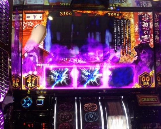 bazi2_murasakiripu.jpg
