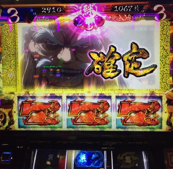 bazirisukukizuna_kizunakoukaku7.jpg