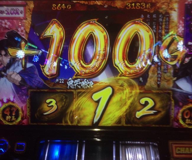 bazirisukukizuna_tuisou100nose.jpg