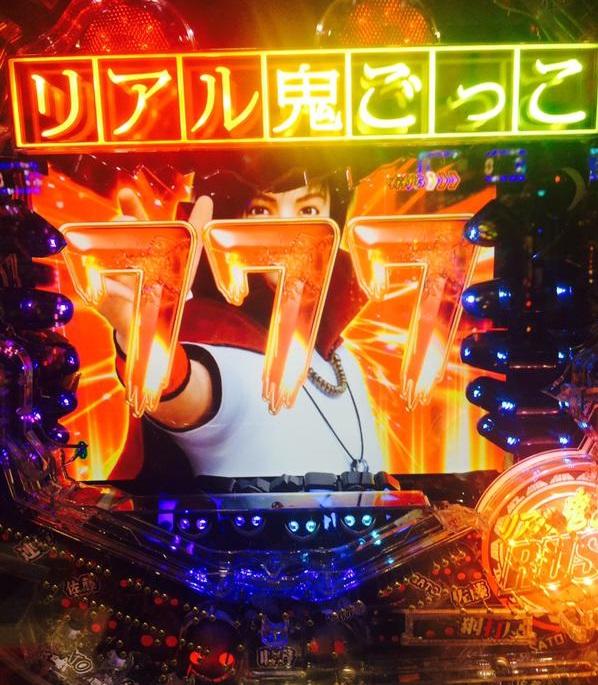 crriaruonigoxtuko_7tennatari.jpg