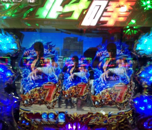 hokuto6_keno.jpg
