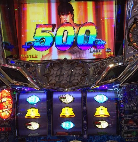 hokutokyouteki_uwanose500mai.jpg