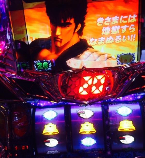 hokutonokennkyouteki_suikakaunnta-.jpg