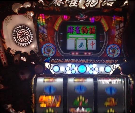 ma-jannmonogatari3_shodaimo-do.jpg