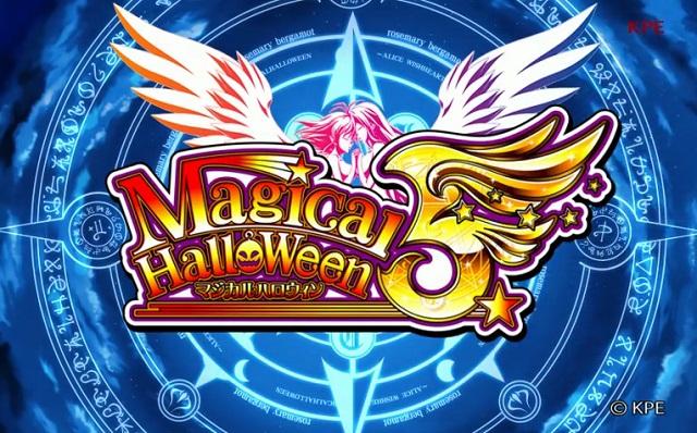 magicalhalloween5_magihallo.jpg