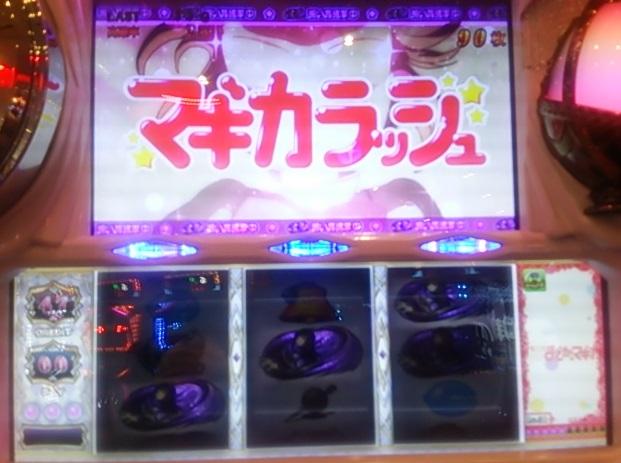 magikarush_homurazoroisinguru.jpg