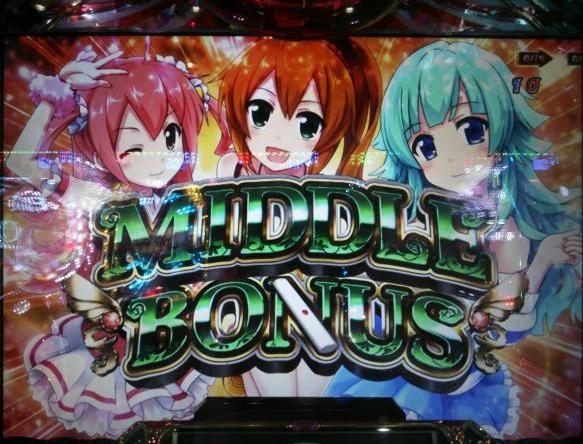 majanmonogatari2_midorubo-nasu5.jpg