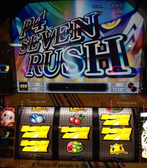 p4rush_seven7.jpg