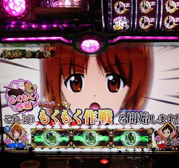 patisurogirlsandpanzer_mokumokusakusennsennshadou.jpg