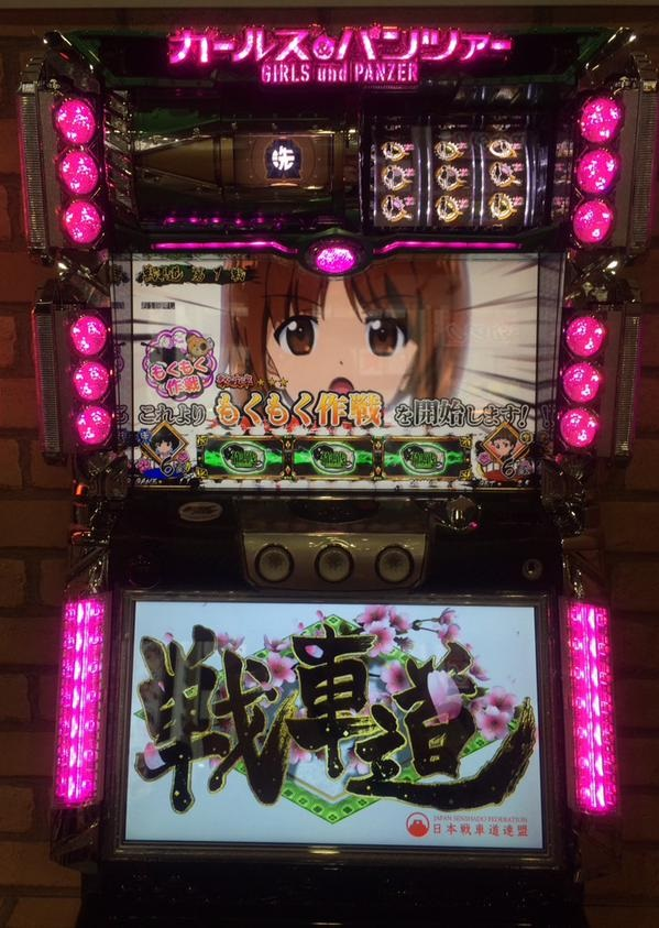 patisurogirlspanzer_akihabaratenzikai5.jpg
