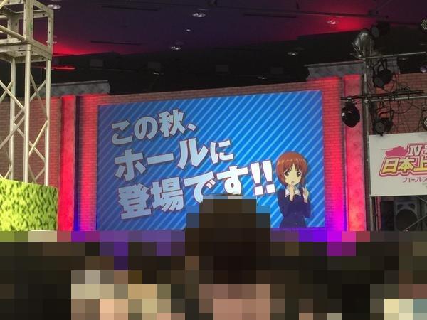 patisurogirlspanzer_akihabaratenzikai9.jpg