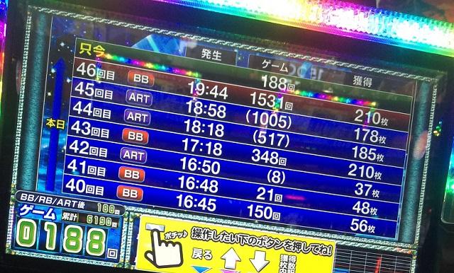 tenjousukaga2_sonixtukusdz.jpg
