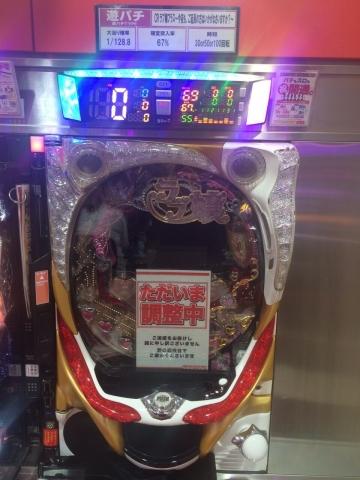 yaruwomoekasu_dairabu.jpg