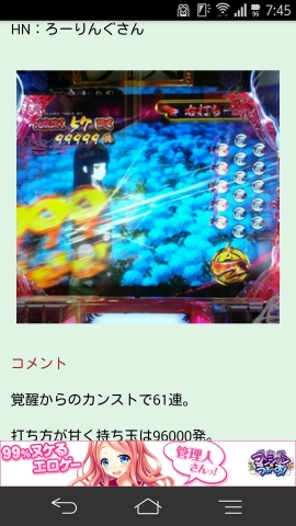 zigokushoujo2_rennkannsuto.jpg