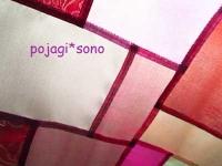 ピンク 端切れ チョガッポ ぐし縫い&巻きかがり縫い