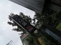 大邱 ベルベット博物館