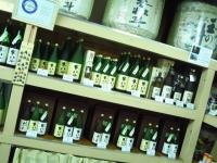 嘉穂 酒蔵