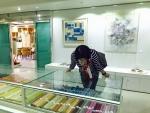 染色博物館 大邱