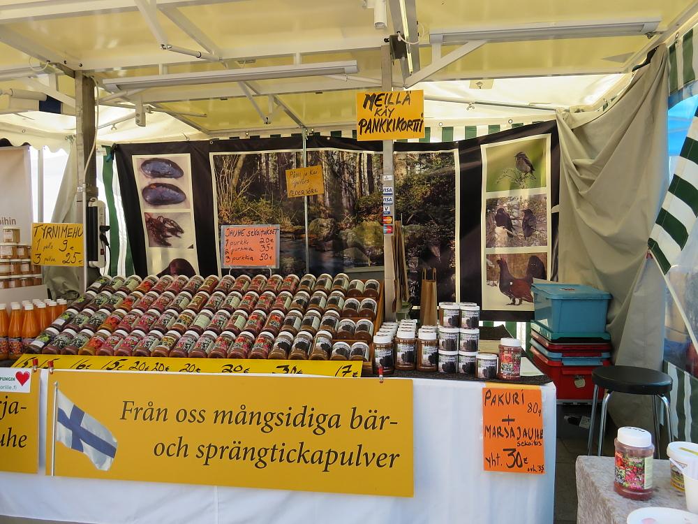 ヘルシンキ Kamppi ワールドマーケット