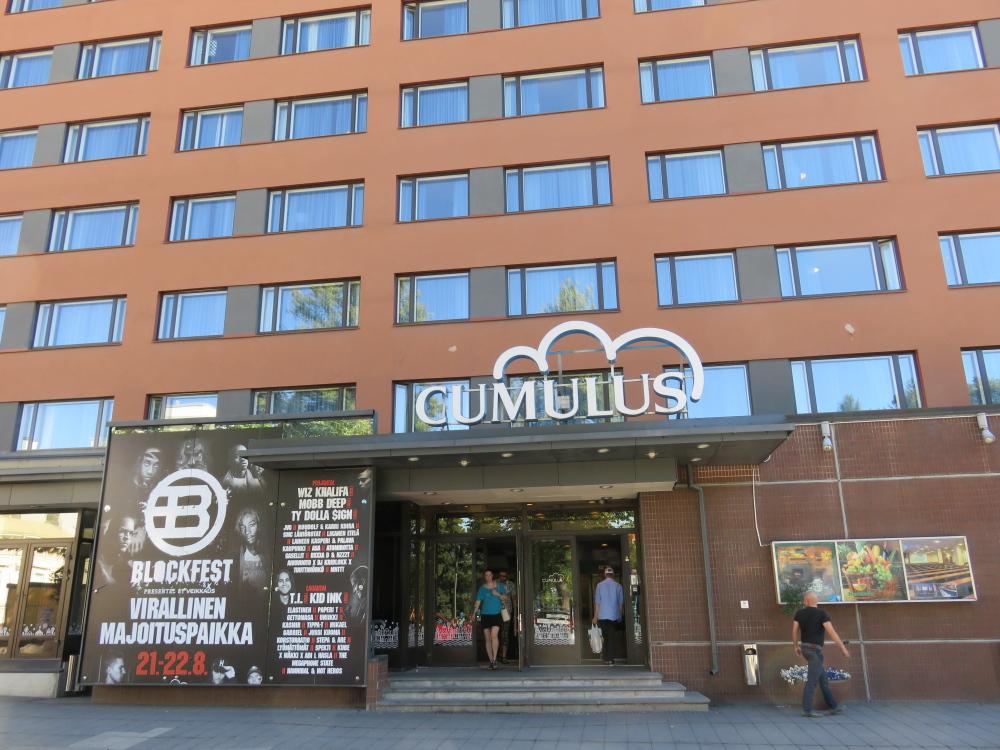フィンランド タンペレ ホテルTampere Cumulus Hotel