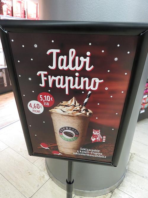 ヘルシンキ Kamppi コーヒーショップ 季節限定