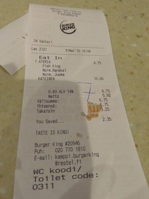 フィンランド ヘルシンキ Kamppi Burger King レシート トイレキーナンバー