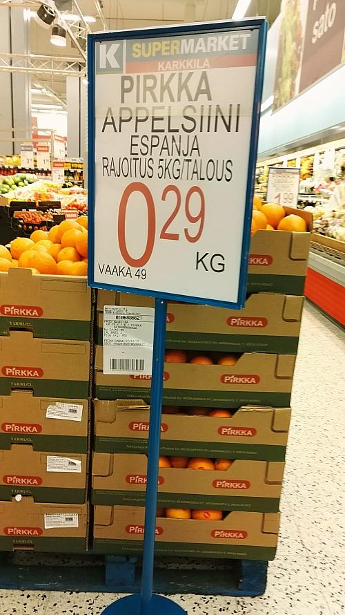 オレンジ 特売 フィンランド Appelsiini Tarjous