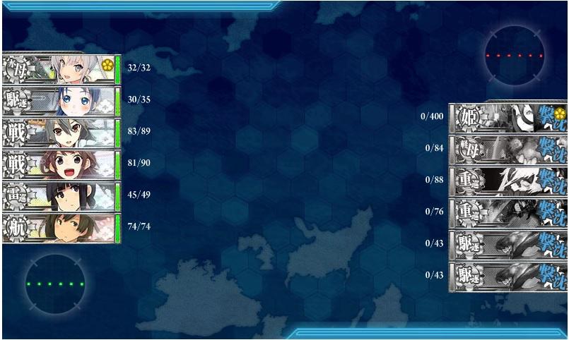 kankore-sn29.jpg