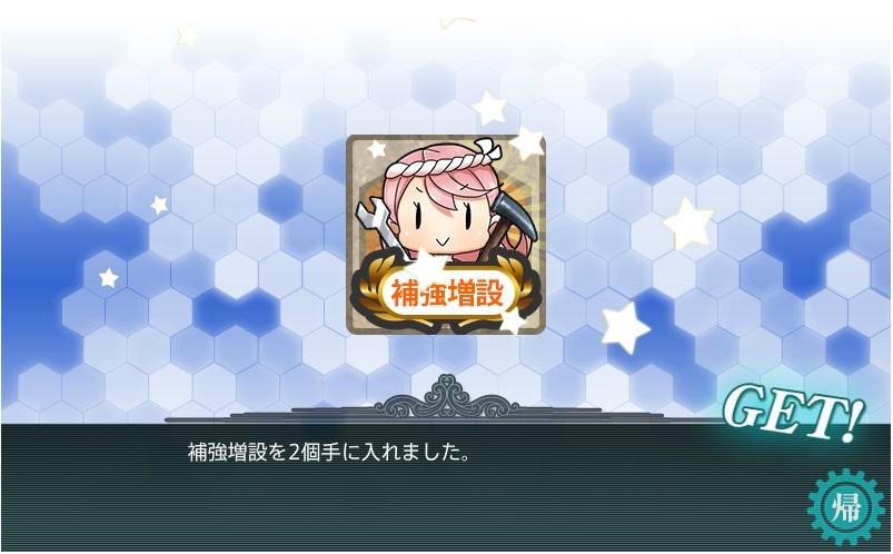 kankore-sn8.jpg