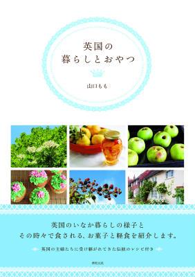 oyatsu_cover_obi_201510150134566e7.jpg