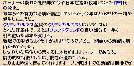 2015y11m19d_203914534.jpg
