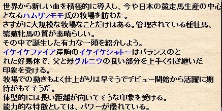 2015y11m29d_135952969.jpg