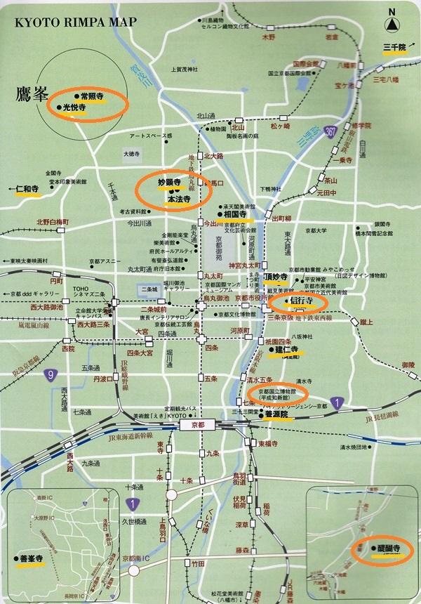 琳派 map