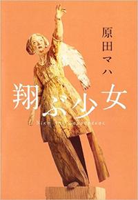 150826_hamada.jpg