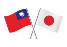 stock-illustration-56177580-日本や台湾国旗-ベクトルます