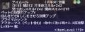 【獣】アイムール.png