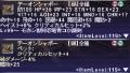 【獣】ペット魔攻テーオン頭.png