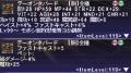 【獣】ペット魔攻テーオン胴.png