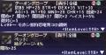 【獣】ペット魔攻テーオン手.png
