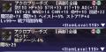 【獣】ペット魔攻アクロ脚.png