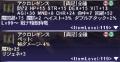 【獣】ペット魔攻アクロ足.png