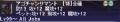 【獣】アゴチャンサマント.png