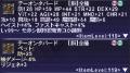 【獣】防御テーオン胴.png