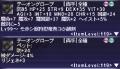 【獣】防御テーオン手.png