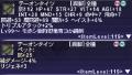 【獣】防御テーオン脚.png