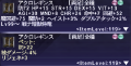 【獣】防御アクロ足.png